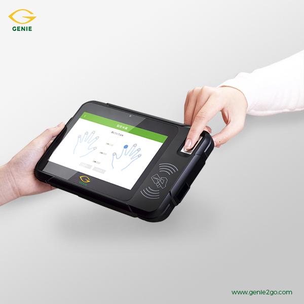 Fingerprint Smart Terminal - G2G75